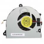 Вентилятор (кулер) для ноутбука Dns B4100 (FANDN_B4100)