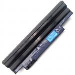 Аккумуляторная батарея для ноутбука Packard Bell DOT S (PB_AL10A31)