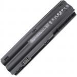 Аккумуляторная батарея для ноутбука HP Pavilion DM1-4000 (HP_MINI210-3000)