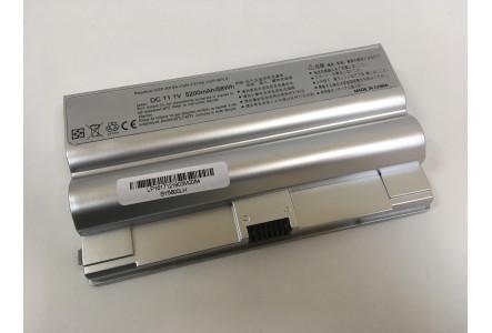 Аккумуляторная батарея для ноутбука Sony Vaio VGP-BPS8 (SN_BPS8)