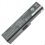 Аккумуляторная батарея для ноутбука Toshiba Portege M800 (TB_PA3634)