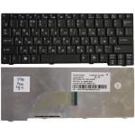 Клавиатура для ноутбука Acer Aspire ZG5 (KBAR_Aspire_ZG5)