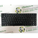 Клавиатура для ноутбука Asus UL20 (KBAS_UL20)