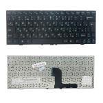 Клавиатура для ноутбука DNS H90MB (KBDN_H90MB)