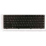 Клавиатура для ноутбука HP 620 (KBHP_620)