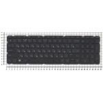 Клавиатура для ноутбука HP Pavilion 17 (KBHP_Pavilion17)