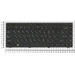 Клавиатура для ноутбука Lenovo IdeaPad Z470 (KBLV_Z470)
