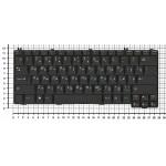 Клавиатура для ноутбука Lenovo IdeaPad F41 (KBLV_F41)