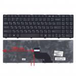 Клавиатура для ноутбука MSI CR640 (KBMS_CR640)