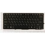 Клавиатура для ноутбука Sony VPCSB (KBSN_VPCSB)