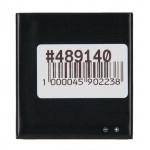 A450CG аккумулятор для ASUS для Zenfone 4 A450CG с разбора