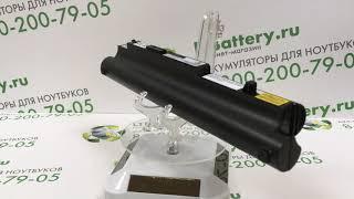 Аккумуляторная батарея для ноутбука Lenovo S10-2 5200 mah