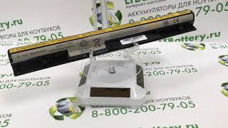 Аккумуляторная батарея для ноутбука Lenovo Z710 2600 mah