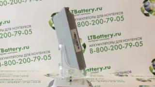 Аккумуляторная батарея для ноутбука Apple A1175 60Wh