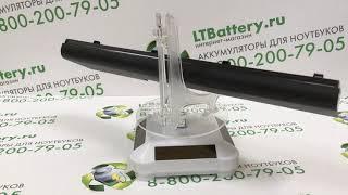 Аккумуляторная батарея для ноутбука HP HSTNN-F10C 5200 mah