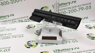 Аккумуляторная батарея для ноутбука HP mini110-3000 5200 mah