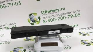 Аккумуляторная батарея для ноутбука DELL 6400 5200mah