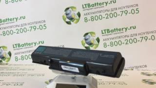 Аккумуляторная батарея для ноутбука Acer AS07A 10400mah