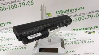 Аккумуляторная батарея для ноутбука HP NC2400 5200 mah