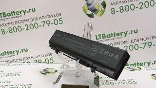 Аккумуляторная батарея для ноутбука DELL E5400 5200mah