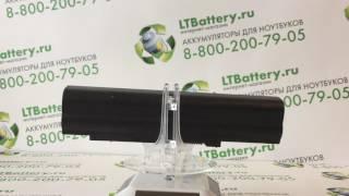 Аккумуляторная батарея для ноутбука Acer AS09C31 5200mah