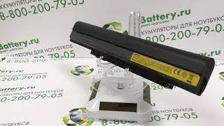 Аккумуляторная батарея для ноутбука Lenovo L09M8Y21 5200 mah