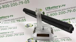 Аккумуляторная батарея для Samsung R20 5200 mah