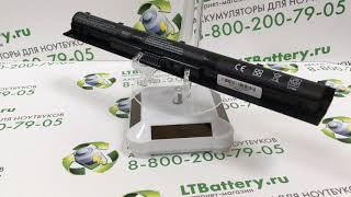 Аккумуляторная батарея для ноутбука HP KI04 2600 mah