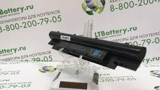 Аккумуляторная батарея для ноутбука DELL V131 5200mah