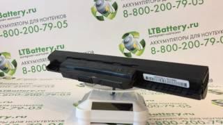 Аккумуляторная батарея для ноутбука Asus A32-K53 6600mah