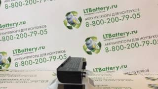 Аккумуляторная батарея для ноутбука Acer BTP-AKJ1 4400mah
