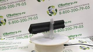 Аккумуляторная батарея для ноутбука Asus A32-K72 7800 mah