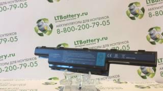 Аккумуляторная батарея для ноутбука Acer AS10D31