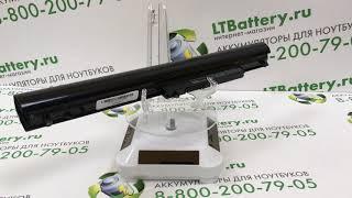 Аккумуляторная батарея для ноутбука HP HY04 2600 mah