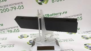 Аккумуляторная батарея для ноутбука DELL A840 5200mah