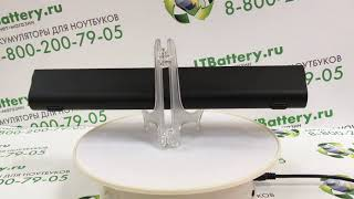 Аккумуляторная батарея для ноутбука Asus A41-X550 5200 mah