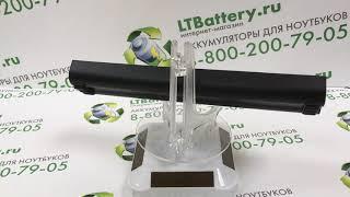 Аккумуляторная батарея для ноутбука Lenovo 42T4861 5200 mah
