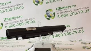 Аккумуляторная батарея для ноутбука Asus A32-K56 2600mah