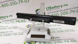 Аккумуляторная батарея для ноутбука HP HSTNN-YB4D 2600 mah