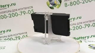 Аккумуляторная батарея для ноутбука Toshiba PA3191 5200 mah