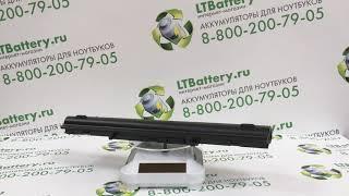 Аккумуляторная батарея для ноутбука Asus A41-U36 5200 mah