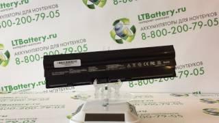 Аккумуляторная батарея для ноутбука Asus A32-U24 5200mah