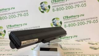 Аккумуляторная батарея для ноутбука Asus A32-K52 6600mah