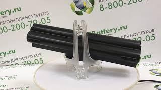 Аккумуляторная батарея для Sony BPS13 7800 mah