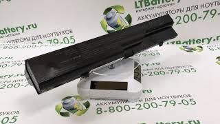 Аккумуляторная батарея для ноутбука HP 4320 7800 mah