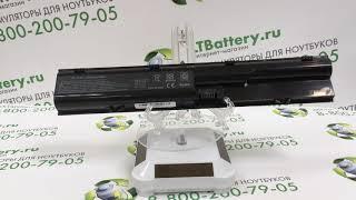 Аккумуляторная батарея для ноутбука HP 4330 5200 mah