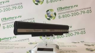 Аккумуляторная батарея для ноутбука Asus A32-UL30 5200mah