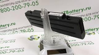 Аккумуляторная батарея для Samsung R70 7800 mah
