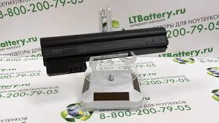 Аккумуляторная батарея для ноутбука HP 4320 5200 mah