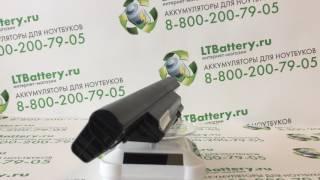 Аккумуляторная батарея для ноутбука Acer AS10B31 7800mah